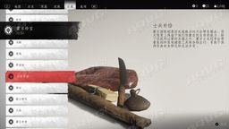 《对马岛之魂》全蒙古珍宝收集攻略 蒙古珍宝位置一览