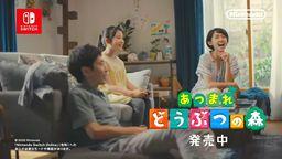 《集合啦!动物森友会》公布两段夏季宣传视频
