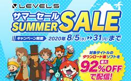 LEVEL-5夏日促销活动8月5日开启 3DS游戏仅售500日元