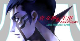 《真女神转生3NOCTURNE 高清版》FAMI通DX包特典内容公开