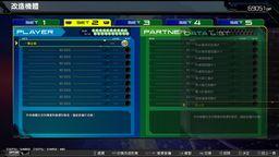 《机动战士高达EXVS MBON》极限任务模式攻略 一击必杀解锁