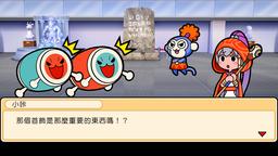 《太鼓之达人 咚咔!二合一大冒险》繁体中文版今冬登陆NS
