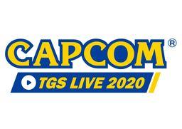 CAPCOM TGS特别直播节目详情 届时公布《生化危机8》最新资讯