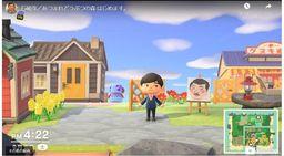 日本首相竞选者通过《集合啦!动物森友会》进行竞选宣传活动