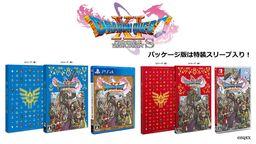 《DQB2》《DQ11S》新价格版将于12月4日推出