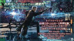 《鬼泣5 特别版》实机视频 传说黑骑士模式&高速模式演示