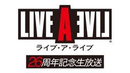 SE经典RPG游戏《时空勇士》将举办26周年纪念直播