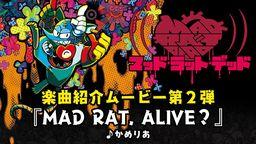 節奏動作游戲《狂鼠之死》最新樂曲介紹影像公布