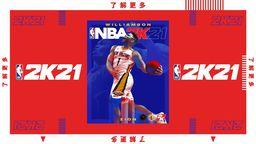 次世代《NBA 2K21》首支宣傳片發表 系列史上最龐大的作品