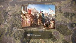《三國志14 威力加強版》 公開「地利」與「貿易」新情報!