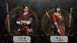 《轩辕剑柒》PS4版将与PC版同步推出 双版本独占内容介绍
