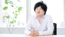 2020WePlay将现场连线白金工作室创始人稻叶敦志