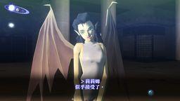 《真 女神转生3 高清版》恶魔全书攻略 全仲魔列表一览