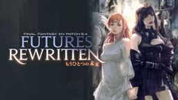 《最終幻想14》5.4相關吉田采訪要點 可能與FF16聯動