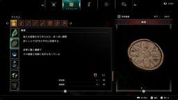 《惡魔之魂 重制版》全陶幣位置攻略 貫穿騎士鎧甲套裝獲得方式