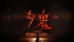 恐怖冒險游戲《夕鬼》宣傳視頻公開 陰森夕陽下的逃亡