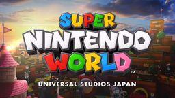 「超级任天堂世界」确定将于2021年2月4日正式开业