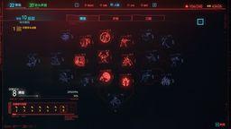 《赛博朋克2077》全技能攻略 反应属性突击技能详细信息一览