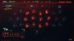 《赛博朋克2077》全技能攻略 镇定属性潜行技能详细信息一览