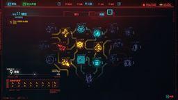 《赛博朋克2077》全技能攻略 镇定属性冷血技能详细信息一览