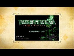 《传说》系列25周年纪念影片 回顾《幻想传说》