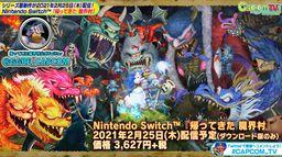 《经典回归 魔界村》首段实机演示公开 2月25日登陆Switch