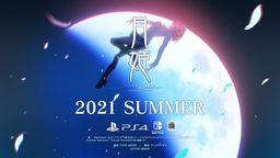 《月姬 重制版》2021年夏季登陆PS4/NS 全新宣传片公布