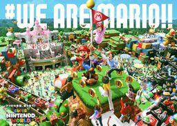「超級任天堂世界」特別網站上線 新視覺圖公布
