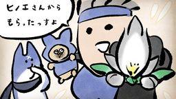 """《怪物猎人 崛起》公开一组新装备要素""""花链""""漫画介绍"""