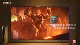 索尼影业带来PS5游戏在X9000H电视上的高清展示