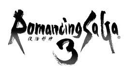 《浪漫沙加3》(复活邪神3)PS4/Switch繁体中文版确定上市!