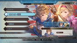 《碧蓝幻想》3月7日举办七周年直播 《碧蓝幻想VS》更新