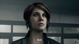 PS5《控制:终极版》新增扩充内容和次世代增强视觉功能