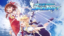 东方竞速游戏《幻走空中竞速》3月9日登陆PS4平台