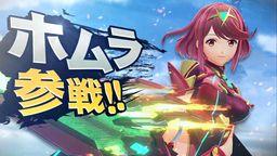 《异度神剑2》焰&光参战《任天堂明星大乱斗 特别版》