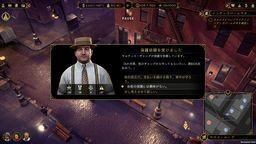 《罪恶帝国》第6波游戏信息 2名首领与交涉方法介绍