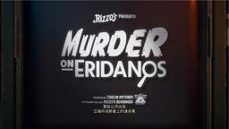 """《天外世界》""""艾瑞丹诺斯星上的谋杀案""""DLC制作人采访"""