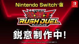 《游戏王 Rush Duel 最强混战》将于2021年夏季登陆Switch平台