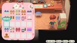 《集合啦!动物森友会》展示柜功能获得方法 我的设计展示柜怎么获得