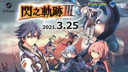 《英雄传说 闪之轨迹3》Steam繁体中文版发售日确定