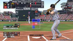 《e棒球 职业棒球之魂2021 大满贯》发售日确定