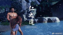 境井仁饰演者谈出演《对马岛》电影 接受光屁股的场景