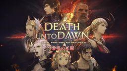 《最终幻想14》5.5版本宣传PV公开 尼尔联动副本还有惊喜