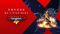 """《怒之铁拳4》""""梦魇的回魂曲""""DLC将带来三名新角色和新模式"""