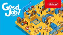 《Good Job!》试玩同乐会活动将于4月19日举办