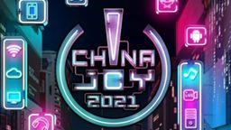 全球领先移动营销服务商Madhouse 将于2021ChinaJoy BTOB展区精彩亮相