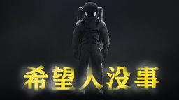 《死亡回归》开局44分钟实机游戏视频 内容玩法展示