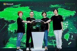 雷蛇与微软中国携手打造 Z 世代游戏生活新方式
