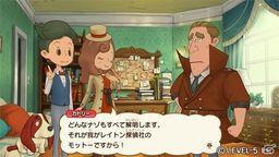 《雷顿女士DX+》将于7月发售 追加TV动画版语音