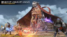 《最终幻想14》国际服5.55版本上线日确定 新情报发表